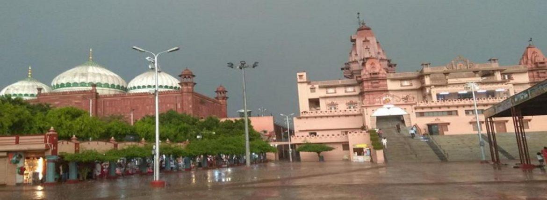 Mathura Char Dham
