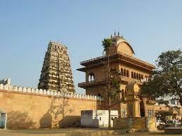 Sri Ranganatha Temple / Rangaji Temple, Vrindavan - Timings, History, Pooja  & Aarti schedule,