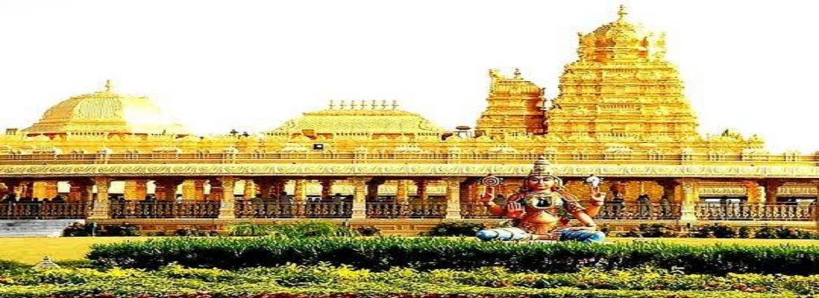 Visit Golden Temple of South India